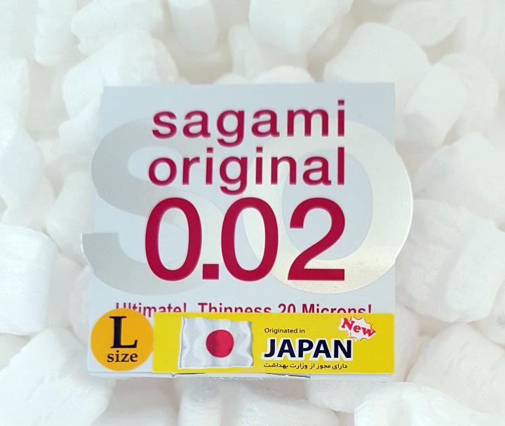 کاندوم ساگامی
